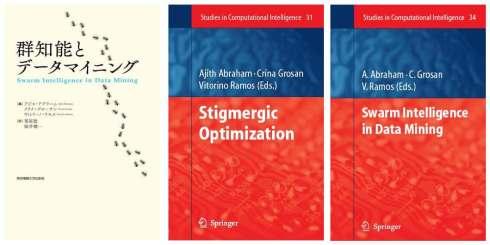 Vitorino Ramos - Authored Books